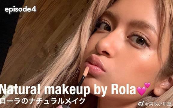 日本模特Rola的自然光泽感妆容,小麦肌的可以看看哦!