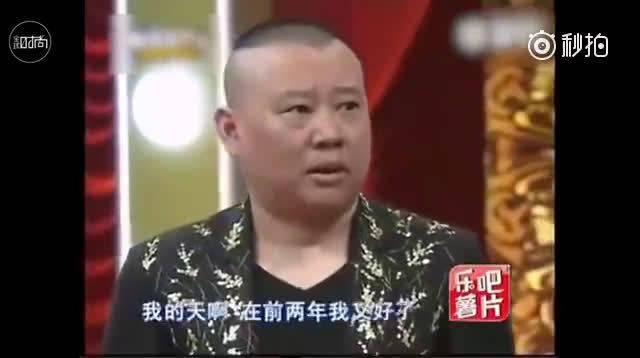 郭德纲和杨幂演前任相见,岳云鹏演现任老公……