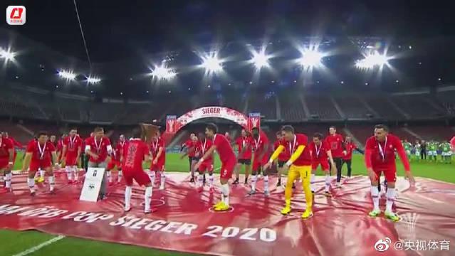 萨尔茨堡卫冕奥地利杯
