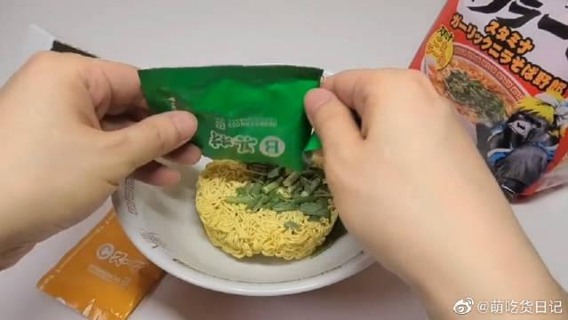 """试吃日本""""大猩猩拉面"""",这个味道让人让人有些小期待呢!"""