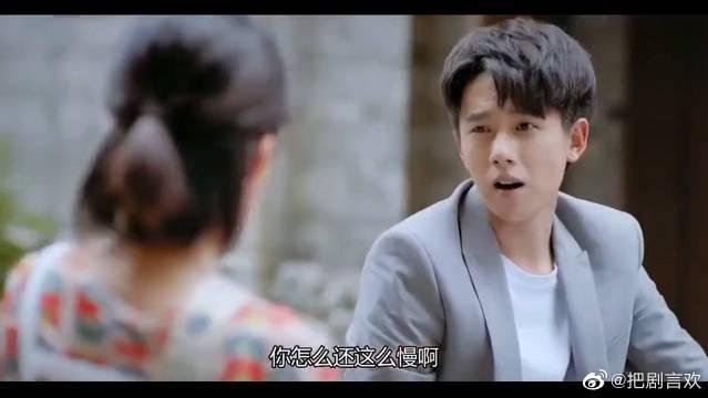 宋伊人、张耀、屈菁菁、陈泽