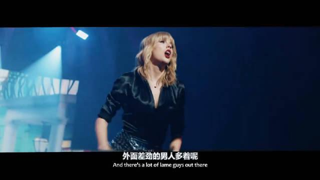 Taylor Swift 泰勒·斯威夫特《ME!》中英双字幕……