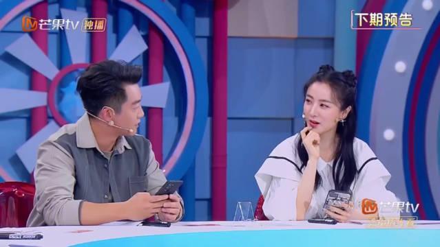 小猎豹郑恺做客芒果TV来自手机的你栏目……