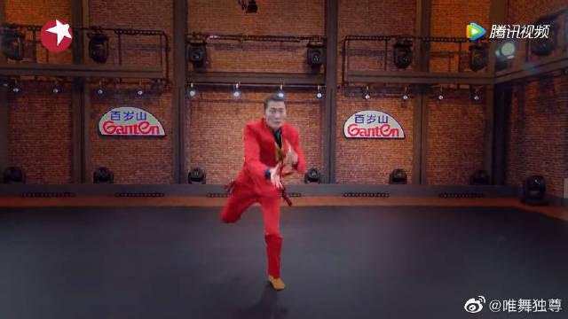 郭海峰扮小丑编舞和舞台表现力太强了