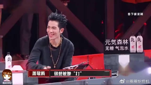 王俊凯补刀,皮皮凯上线:萧总这个发型好像超级赛亚人哈哈哈