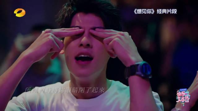 许八岁@許光漢GregHan 大陆综艺首秀和@谢娜 重现《想见你》经典