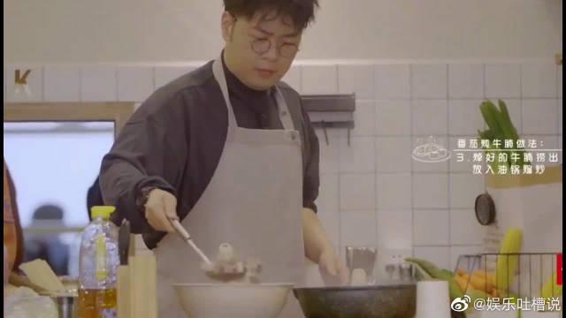 """杜海涛做菜厨房发生""""惨案"""",吴昕吓了一跳……"""