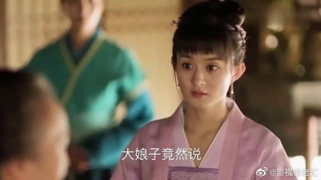 赵丽颖X冯绍峰 明兰想拦下小厮但是哥哥都不在……
