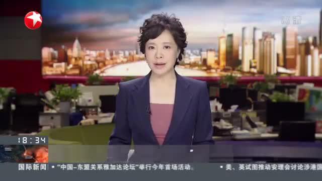 中共中央批准:刘学新任上海市委常委、市纪委书记
