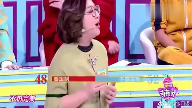 傅首尔现场答辩,讲的段子让雷军笑了又哭,何老师的表情亮了!
