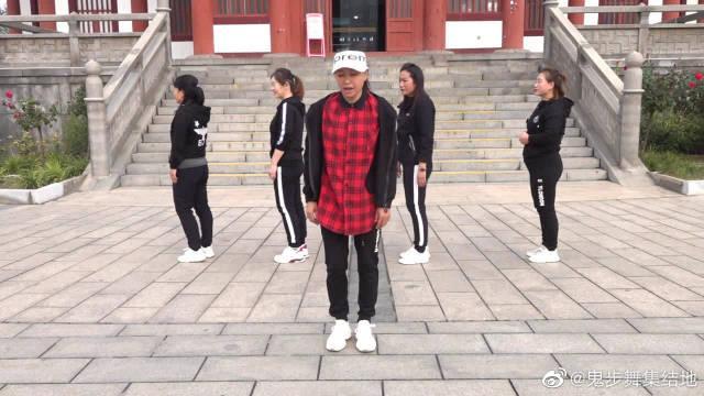 鬼步舞基础教学《刨步》,专为初学者打造,简单好学