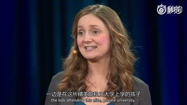 TED演讲:给孩子监狱还是大学(中英字幕)