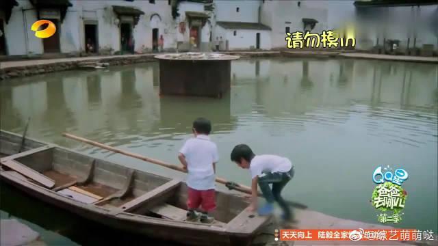 吴镇宇儿子录制出意外落水,节目组吓坏,紧急救援!!