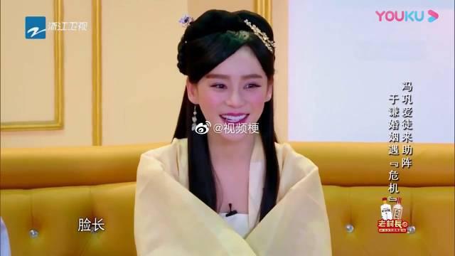 宋宁李咏爆料于谦 吐槽酒品差老婆要离婚