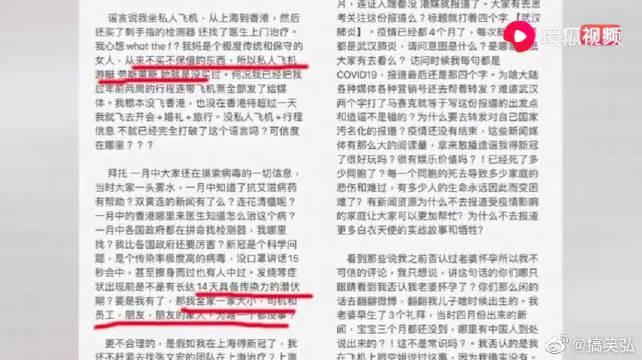 搜狐娱乐播报何猷君曝没私人飞机原因……