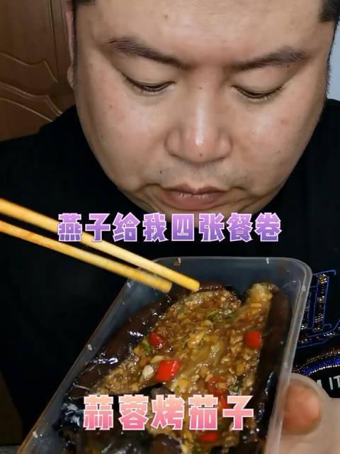 爱美食的快嘴金威:燕子给的四张餐券