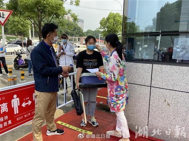 武汉体艺特长生测试开考 体育取消长跑 100米跑变60米