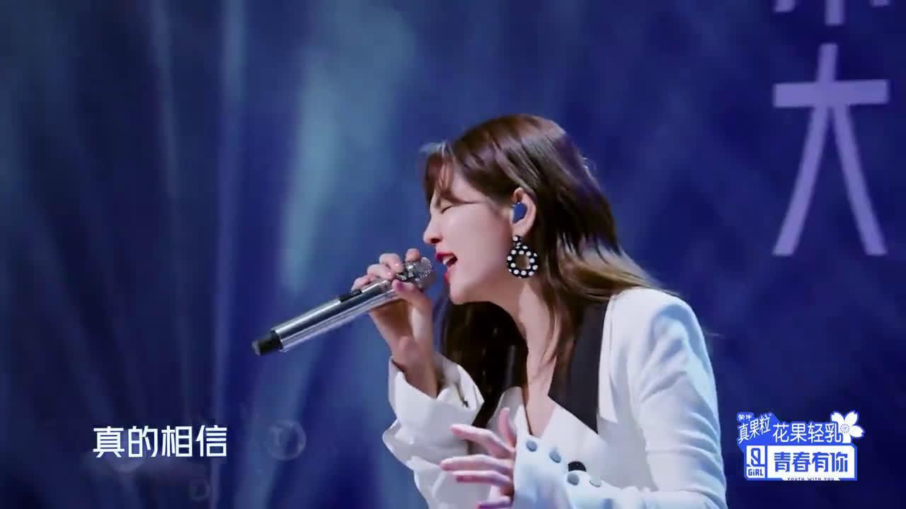 """青春有你2音乐导师陈嘉桦Ella """"开口跪"""" 《都几岁了》 既然心上"""