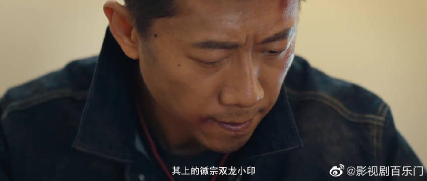 夏雨&魏晨 许愿根据残片就能断明真假,这次行动能顺利吗