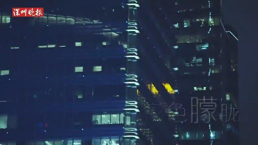 深晚视频|深圳一夜,靓了!