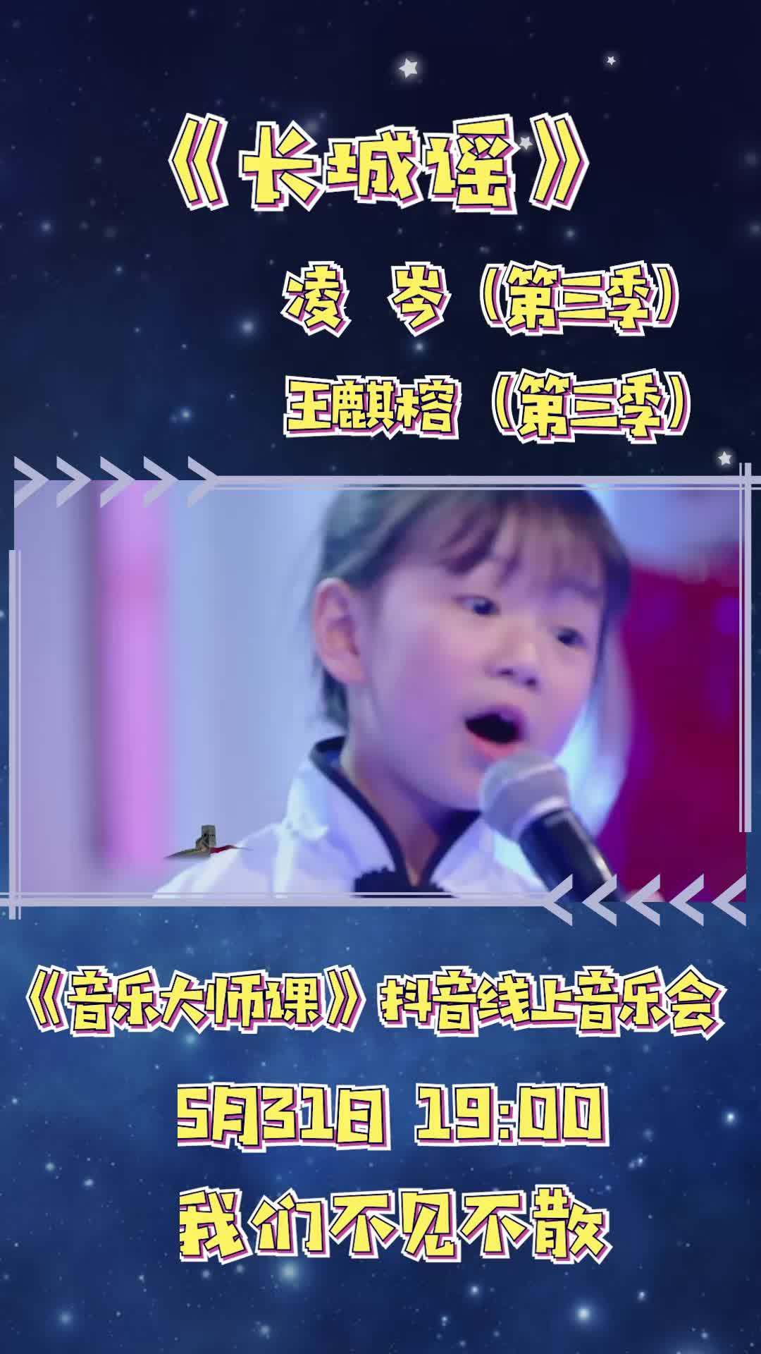 七七同学与王麒榕同学曾在第三学年变身民国时期的可爱少女……