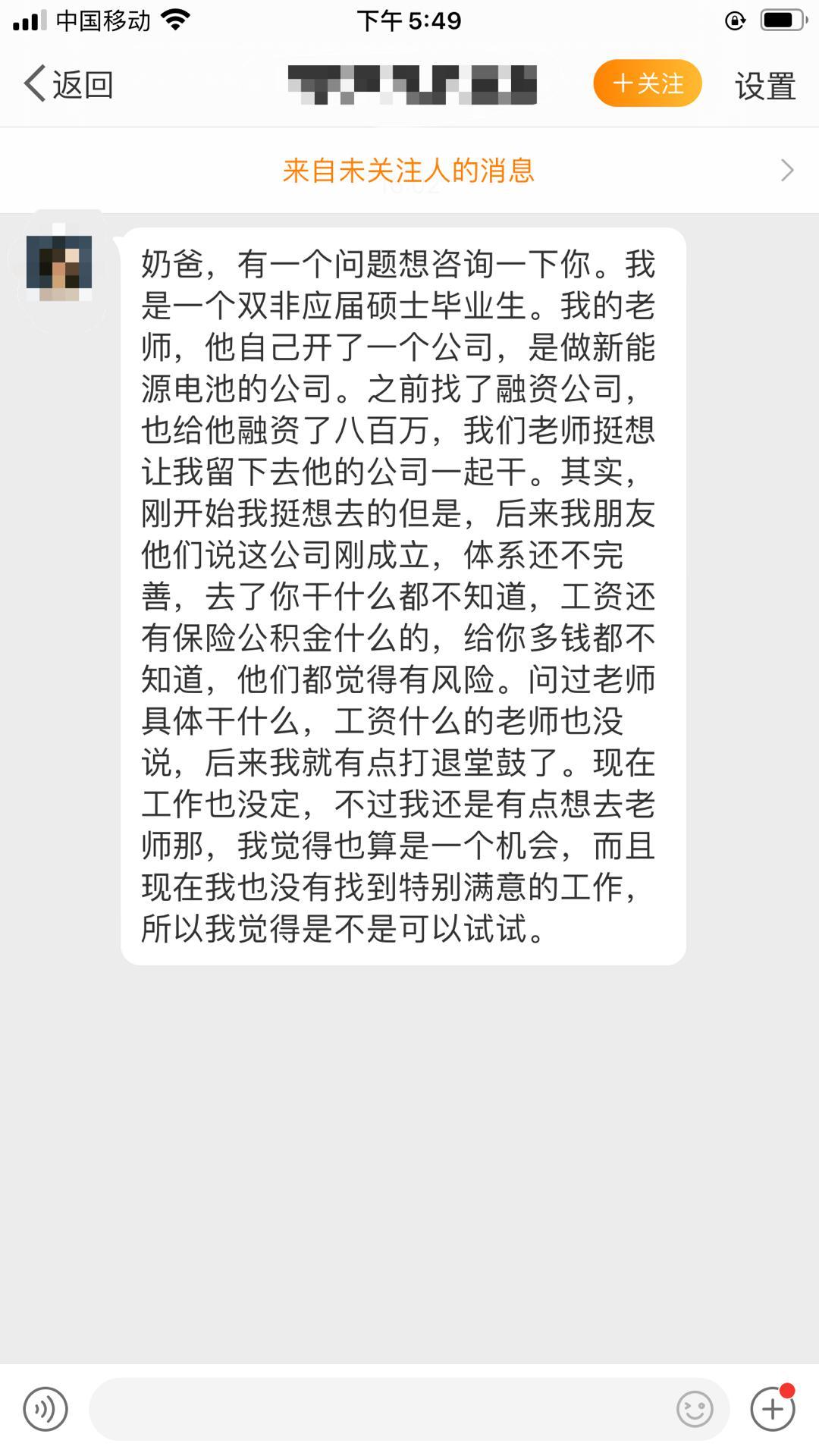 什么人比夏桀商纣周扒皮黄世仁马云刘强东还要狠?