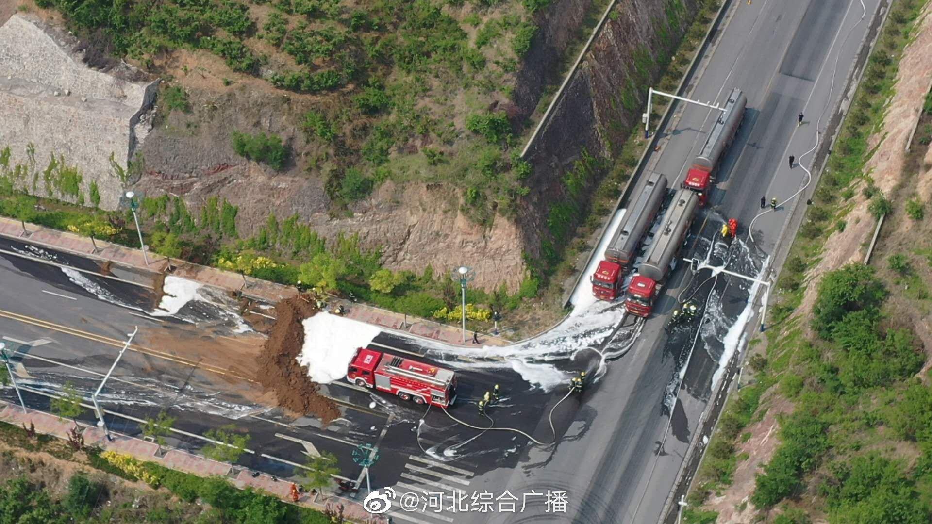 宽城县福成街三岔口处发生事故......