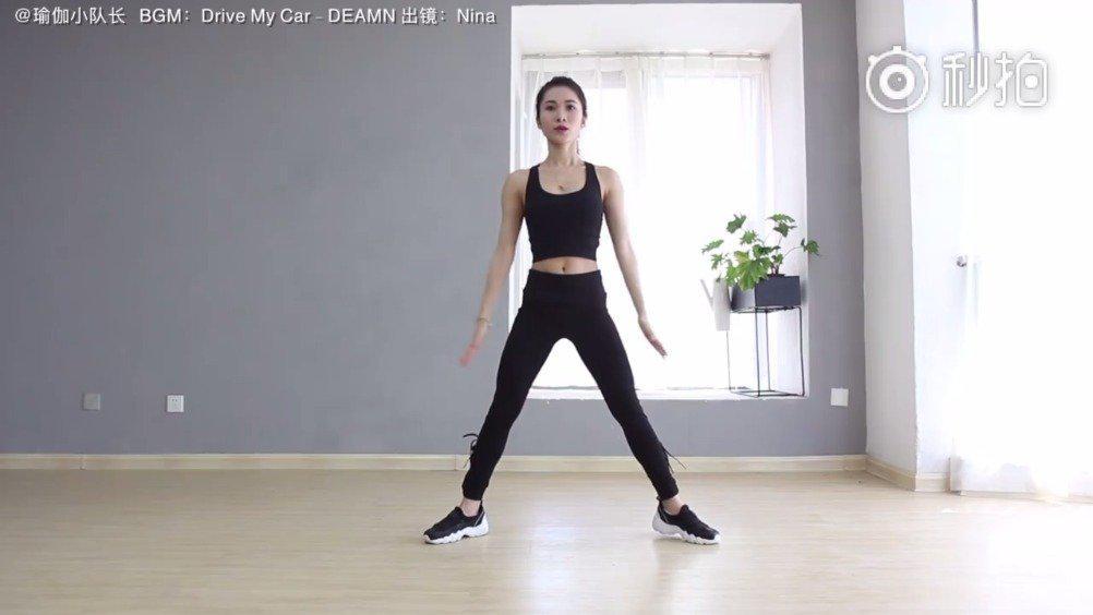 5分钟瑜伽瘦腿操