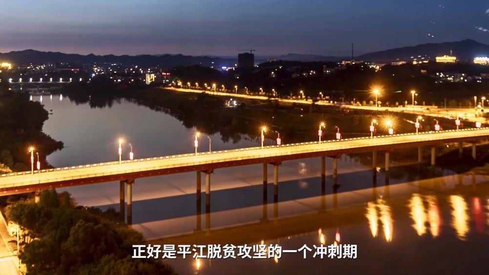 5月13日晚,湖南省平江县副县长杨宇……