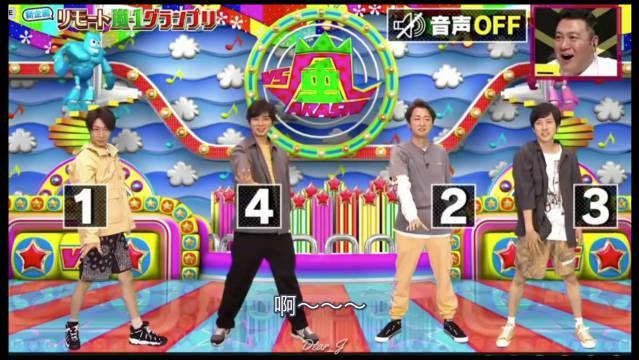 2020.05.14 vs岚&2007.09.03宿題くん