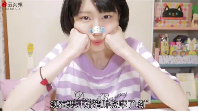 日本萌妹教你5分钟消除水肿瘦脸操~ 其实不用什么高科技消肿仪器