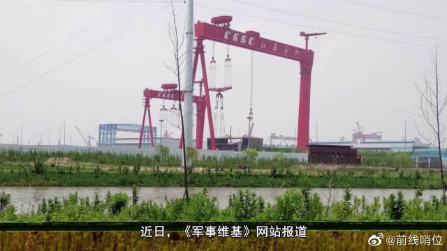 江南船厂大型船坞投入使用?外媒:美新航母也如此造,中方在加速