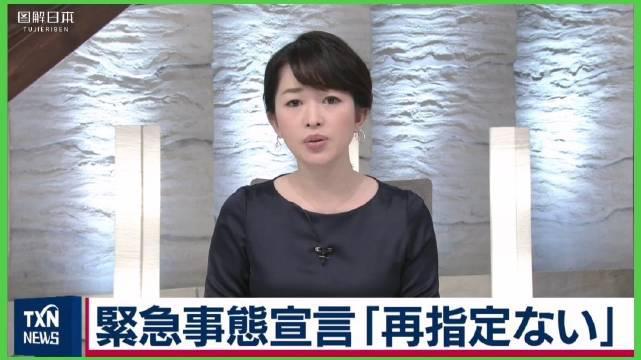 日本无意再进行指定地区的紧急事态宣言