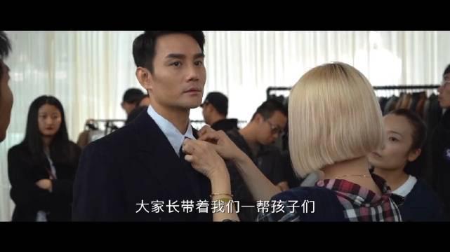 《大江大河2》片花:王凯、杨烁、董子健三大男主暖心回归
