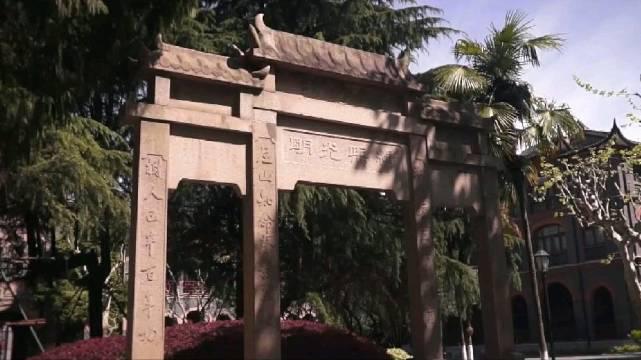 行走上海!上海华东政法学院内的牌坊,揭开一个曾经有过的大学