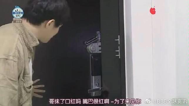 全炫茂以嘉宾身份出现在旗安家里 Henry刘宪华:见面会很尴尬吧