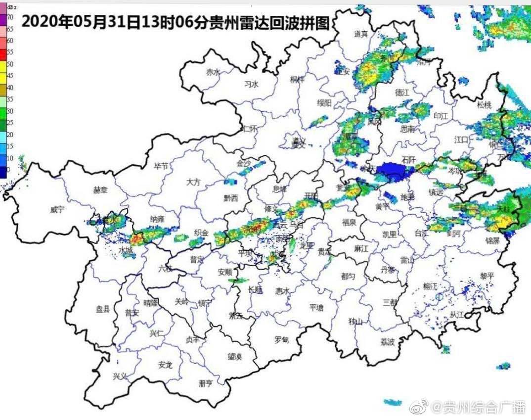 雷电黄色预警!贵阳市气象局启动气象灾害(暴雨)IV级应急响应