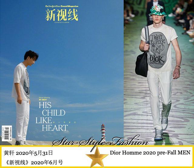 黄轩身着dior homme2020先秋系列印花白tee和白色长裤登《新视线