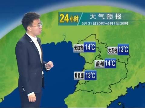 5月31日营口天气预报