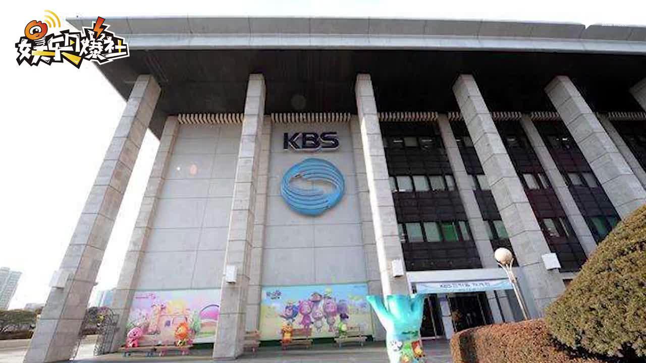 """视频:韩国""""央视""""KBS大楼女洗手间发现隐藏摄像机 警方已展开调查"""