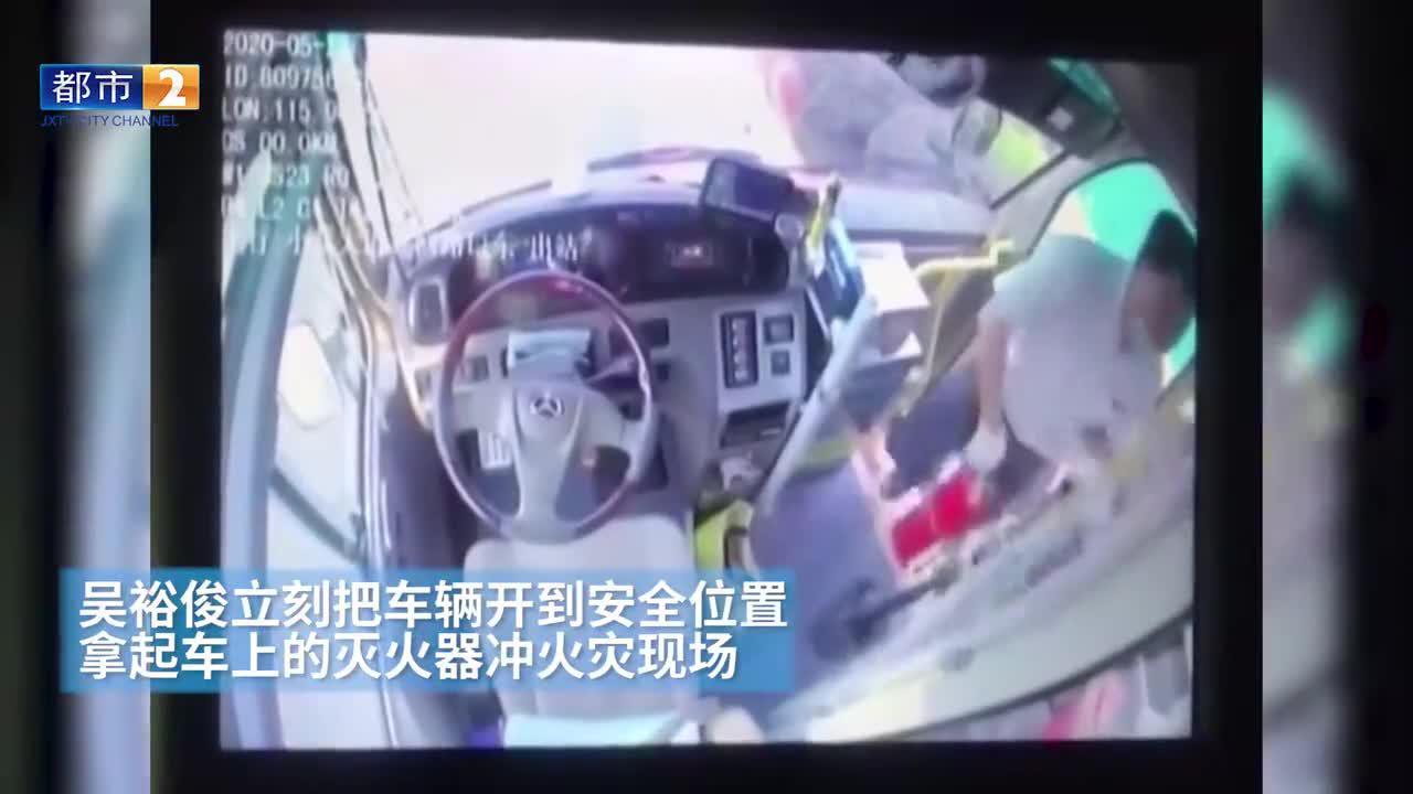 公交车被当街拦下 男子敲打车门求救 正义驾驶员挺身而出