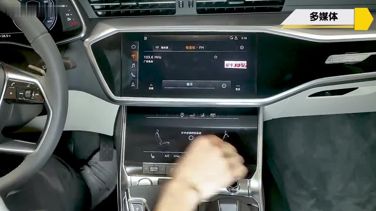 视频:视频实拍奥迪A7 2020款 40 TFSI 豪华型