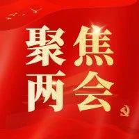 《中国金融》|韩沂:推动普惠信贷可持续发展