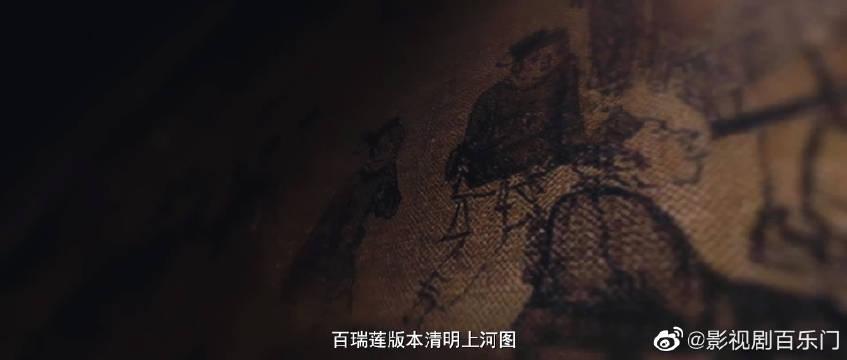 夏雨&魏晨 许愿想到好办法,一切真能这么顺利吗?