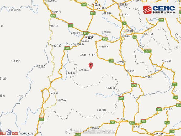 四川宜宾市珙县发生3.2级地震 震源深度8千米