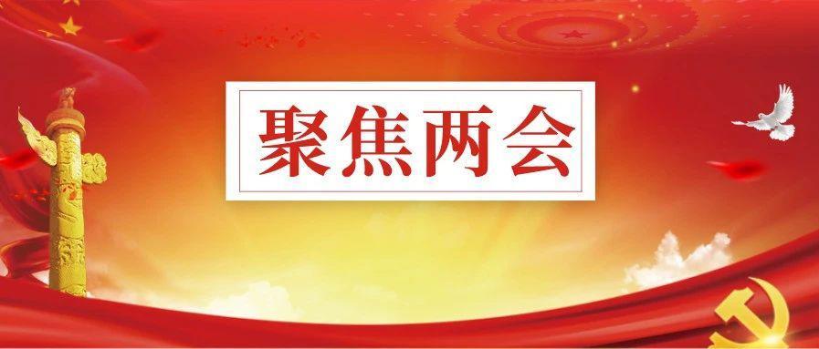 《中国金融》|王景武:加强系统性金融风险监测与评估