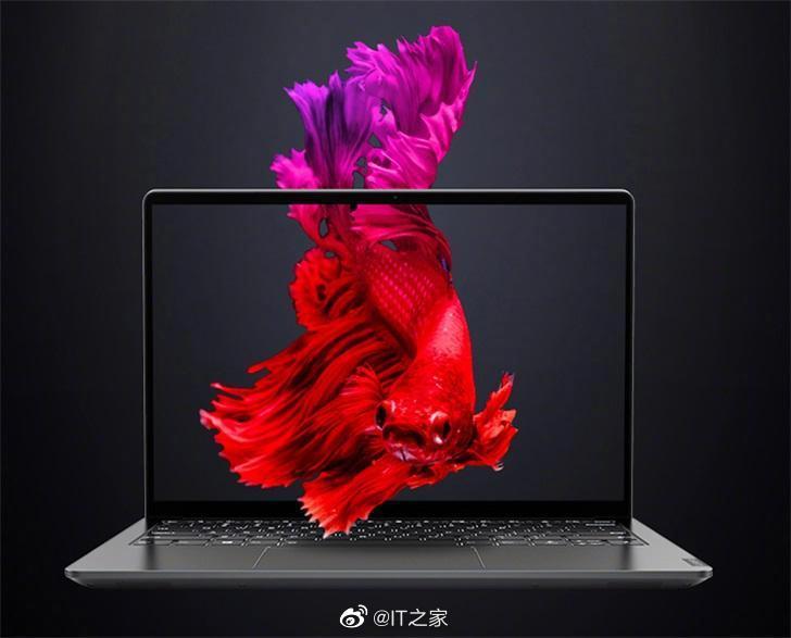 联想小新 Pro13 2020 锐龙版正式发布:R5 4600U 售价 4599 元……