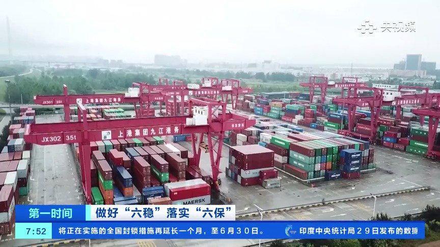 江西九江首个进口肉集装箱货柜通关