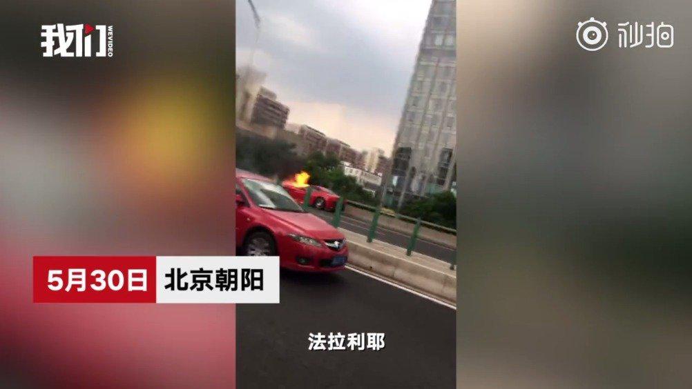 5月30日,北京朝阳东三环京广桥附近由北向南方向……