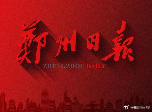 郑州市第十二届中小学生网上作文大赛启幕